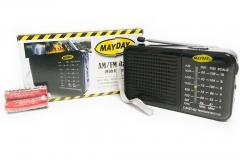 10197 Mayday AM/FM w/ Batteries